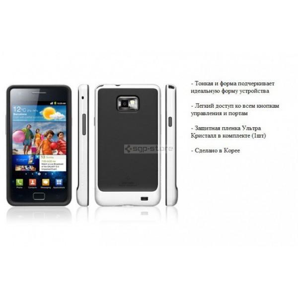 Чехол для Samsung Galaxy S2 - Spigen - SGP - Neo Hybrid